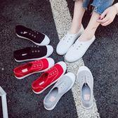 【新年鉅惠】懶人帆布鞋子女韓版學生原宿ulzzang布鞋百搭平底透氣淺口小白鞋
