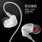 【網紅推薦】入耳式高音質手機耳機有線華為安卓通用女生韓版可愛軟塞 創意空間
