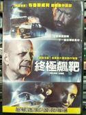 挖寶二手片-P08-049-正版DVD-電影【終極飆靶】-布魯斯威利 克萊兒馥蘭妮 馬克保羅古斯勒