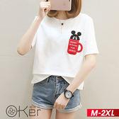 老鼠杯子刺繡圖案短袖T恤 M-2XL O-ker歐珂兒 166021-1