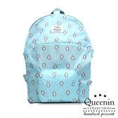 DF Queenin - 寵物森林系可折疊後背包