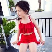 ins 2019夏裝新款女童泳衣分體式兒童韓版可愛寶寶比基尼掛脖泳裝  韓語空間