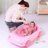 交換禮物-洗澡椅小汽車嬰兒洗澡盆新生兒可坐躺通用浴盆桶寶寶浴盆兒童沐浴架大號