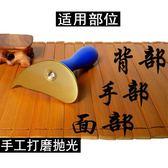 刮痧器 純銅刮痧器手柄銅刮痧板黃銅板面部背部經絡磁點穴按摩刮痧片包郵 韓菲兒