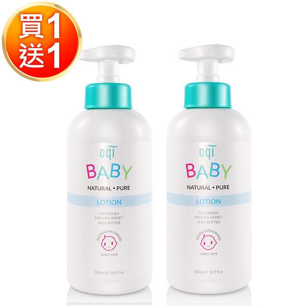 【Jollyard 潔麗雅】麥蘆卡蜂蜜幼兒乳液 500ml *二瓶