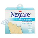 3M Nexcare PE系列 膚色繃帶...