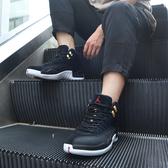 【現貨折後$5680再送贈品】NIKE Air Jordan 12 Reverse Taxi 黑金 黑絨 籃球鞋 男鞋 反扣 運動 130690-017