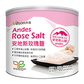 米森~安地斯玫瑰鹽350公克/罐