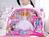 芭比娃娃 芭比洋娃娃玩具套裝大禮盒公主小女孩過家家仿真精致大號玩偶【快速出貨八折鉅惠】