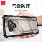Note 10 Plus SamSung手機套 S8/S9/N8/N9三星保護套 三星Note10翻蓋手機殼 S10/S10e/S10 Plus翻蓋保護殼