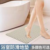 萬聖節狂歡 衛生間防水浴缸腳墊橡膠地墊淋浴防滑墊~