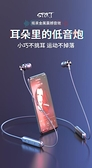 夏新Y1無線運動藍芽耳機跑步雙耳入耳頸掛脖式耳塞式超長待機頭戴式適用