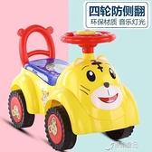 兒童卡通滑行車學步車四輪溜溜車1-3歲可坐寶寶玩具助步車 雙11推薦爆款