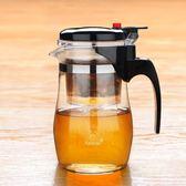 茶壺可拆洗飄逸杯茶杯茶壺玻璃過濾泡茶壺茶具套裝耐高溫玲瓏杯 【好康八八折】