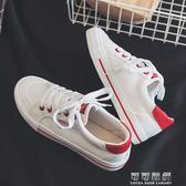 秋季小白鞋女鞋帆布鞋百搭韓版學生原宿休閒平底布鞋板鞋 可可鞋櫃
