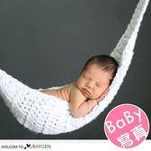 童裝 嬰兒攝影寫真白色針織吊床