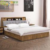 【綠家居】普爾 時尚5尺亞麻布雙人四抽床台組合(床頭箱+四抽床底+不含床底)