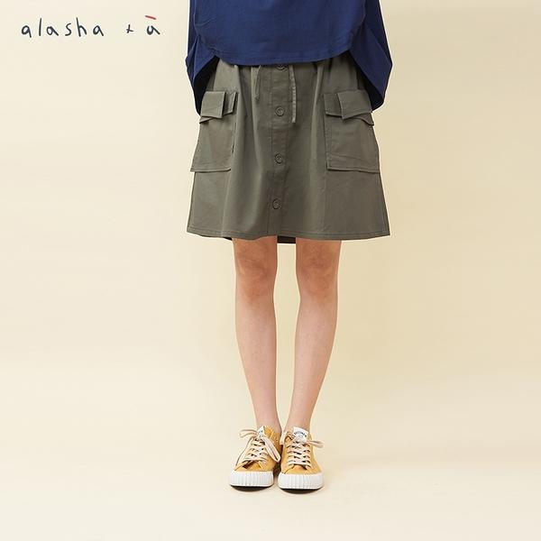a la sha+a 腰間抽繩層次口袋短裙