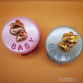 生肖馬乳牙盒女孩紀念兒童換牙收納盒寶寶胎發保存收藏裝牙齒 【快速出貨】