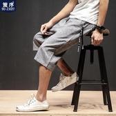 胖子亞麻七分褲男加肥大碼潮流寬鬆闊腿褲棉麻短褲夏季休閒哈倫褲