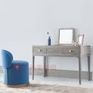 [紅蘋果傢俱] 美式 後現代 輕奢ML671B(ML688X)妝台/椅 梳妝台 梳妝桌 化妝桌 化妝台 桌 臥室