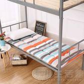 學生床墊1.0m單人0.9宿舍90x190折疊1.2床褥子90cm墊被打地鋪睡墊 晴川生活館 NMS