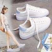 帆布鞋 秋冬季新款女鞋百搭小白鞋女學生白鞋休閒板鞋正韓帆布鞋全館免運