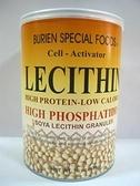 天然成~大豆卵磷脂454公克/罐