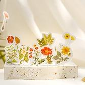 【BlueCat】植物言語系列貼紙包 (45枚) 手帳貼紙 裝飾貼紙 銅版紙