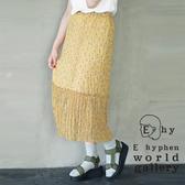❖ Autumn ❖ 滿版碎花百摺拼接長裙 - E hyphen world gallery