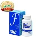 飛跑 深海魚油600(FFA專利小分子+腸溶膠囊) 90顆/瓶