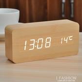 鬧鐘簡約創意學生電子鐘靜音床頭鬧鈴LED多功能時鐘智能座鐘夜光-ifashion