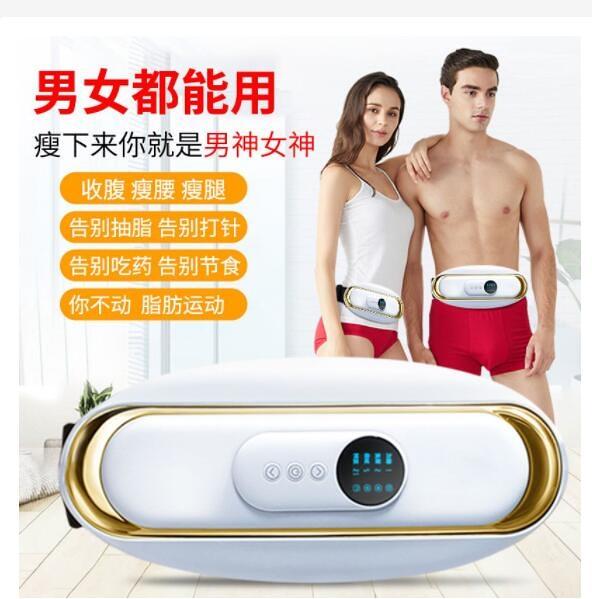 減肥神器 甩脂機 腰帶 減大肚子 減肥 健身 瘦身 瘦身器材 燃脂 腹部健身器材 抖抖機