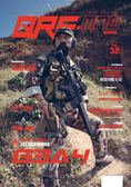 QRF MONTHLY 6月號/2018 第32期