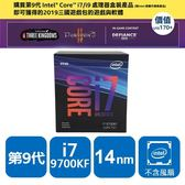 INTEL 盒裝Core i7-9700KF