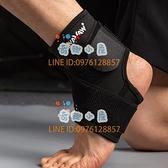 護踝男女腳腕關節護具防護固定運動籃球護腳踝保護套【奇趣小屋】