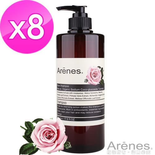 Arenes玫瑰香氛植萃洗髮露 8入組