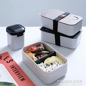 日式簡約分格便當盒可微波爐加熱飯盒分隔型上班族便攜午餐盒套裝 1995生活雜貨