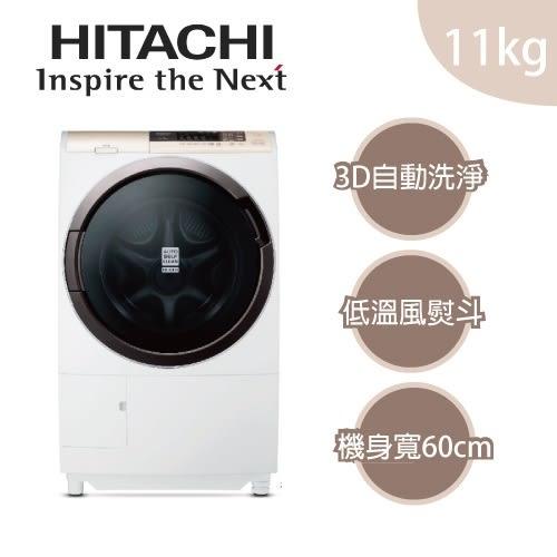 【24期0利率+基本安裝+舊機回收】HITACHI 日立 11KG 滾筒洗衣機 SF-SD2100A SFSD2100A 公司貨