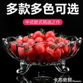 歐式大號水晶玻璃果盤 現代客廳茶幾創意糖果盤 家用干果盤水果盤  HM 卡布奇諾