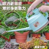 愛麗思園藝澆花噴水壺長嘴噴霧器家用特大灑水大容量淋塑料小噴壺 NMS創意新品