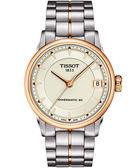 TISSOT 天梭 T-Classic Luxury 機械手錶-銀/玫塊金 T0862072226101