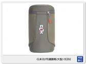 【現貨出清】Clik Elite 凱立克 多功能 鏡頭包 鏡頭桶 斜背 CE202 大號 (公司貨)