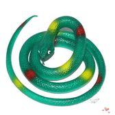 店慶優惠兩天-兒童仿真動物模型玩具套裝超大號軟膠仿真蛇環保無毒假蛇整人玩具