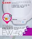 現貨【達新牌】達新牌多功能保溫盤-白EW...