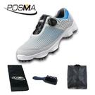 高爾夫球鞋 男士防水運動鞋 寬版鞋底 旋轉鞋帶鞋 GSH106GBLU