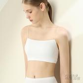 冰絲小吊帶抹胸女無鋼圈夏季薄款防走光無痕背心打底內搭裹胸內衣 衣櫥秘密