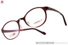 Alphameer 光學眼鏡 AM02 ...