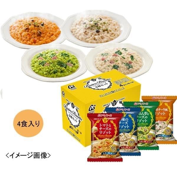 【日本熱賣商品】日本天野Amano即食起司燉飯X1包(任選四種口味)