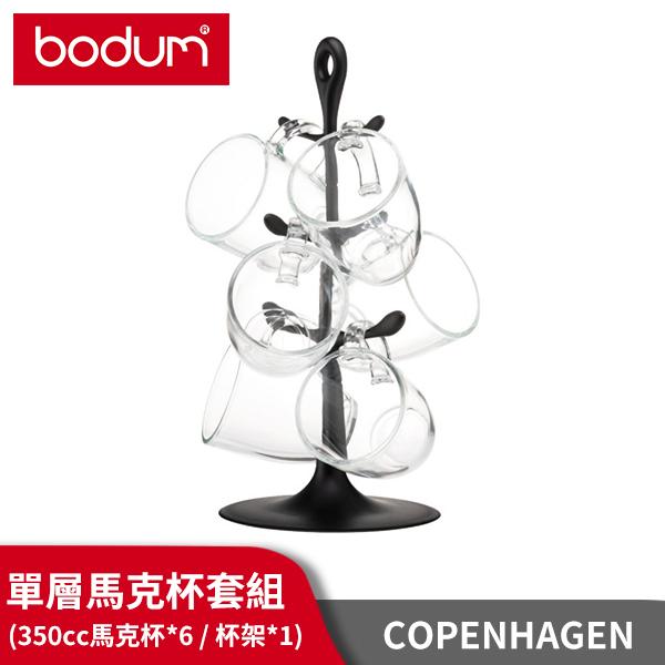 丹麥Bodum COPENHAGEN 單層馬克杯套組(6入) 台灣公司貨